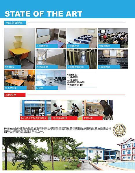 TAIWAN BROCHURE.compressed-page-014.jpg