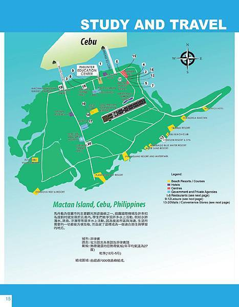 TAIWAN BROCHURE.compressed-page-016.jpg