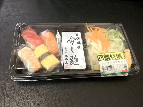 綜合壽司烏龍麵組合