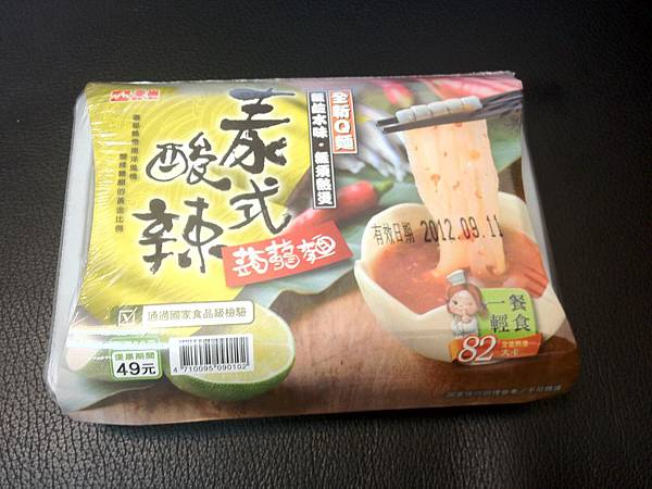 泰式酸辣蒟蒻麵