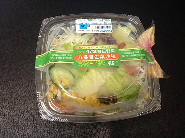 1/2每日野菜生菜沙拉