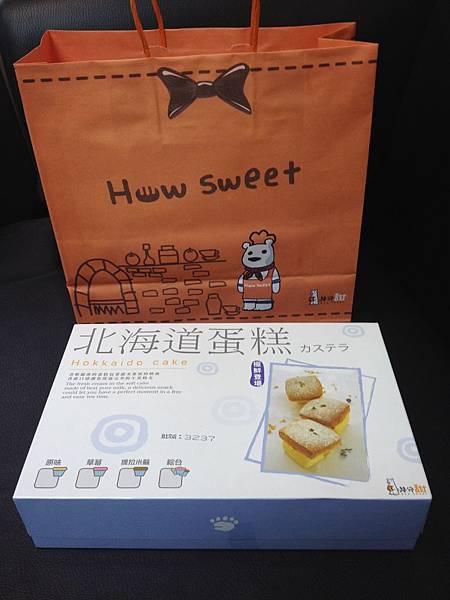 幾分甜北海道蛋糕
