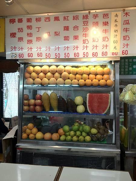鮮果汁攤位