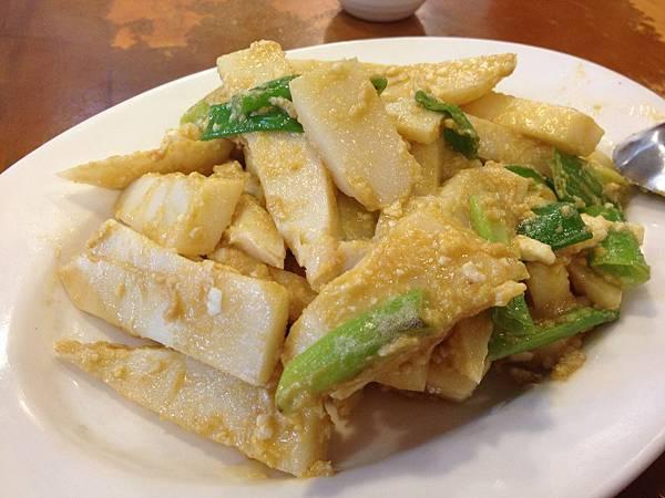 鹹蛋桂竹筍
