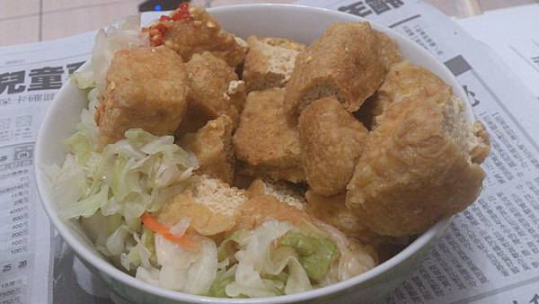 華榮夜市臭豆腐