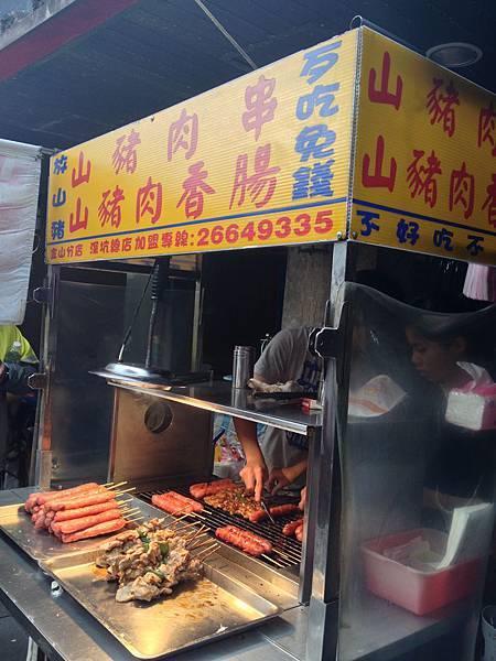 山豬肉香腸
