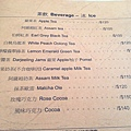 茶飲-冰menu