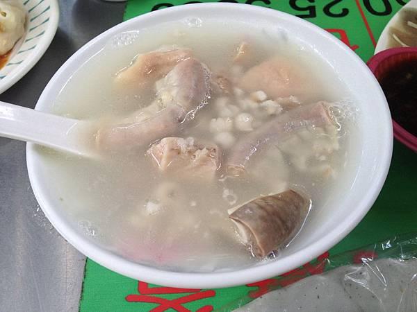 四神綜合湯