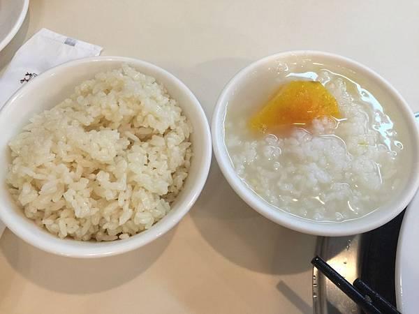 雞飯&地瓜粥