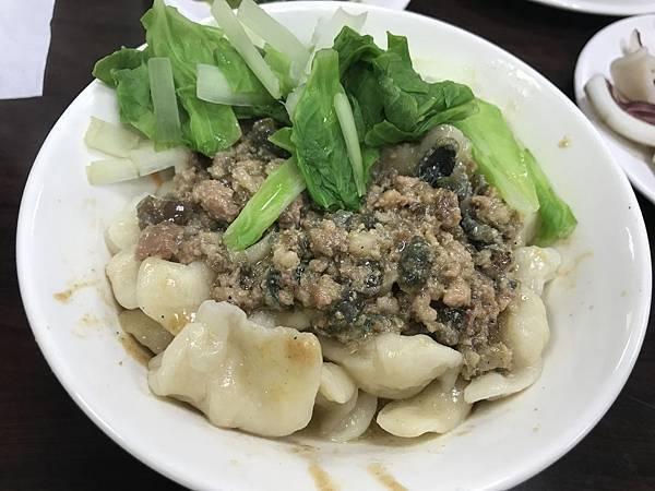 香麻皮蛋麵疙瘩