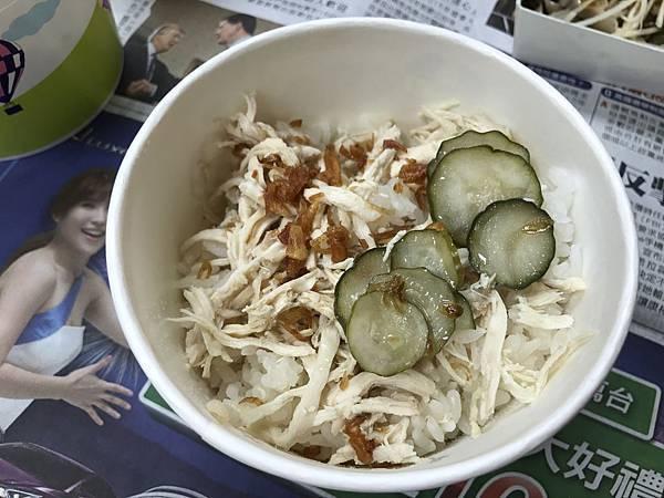 稻鄉雞肉飯