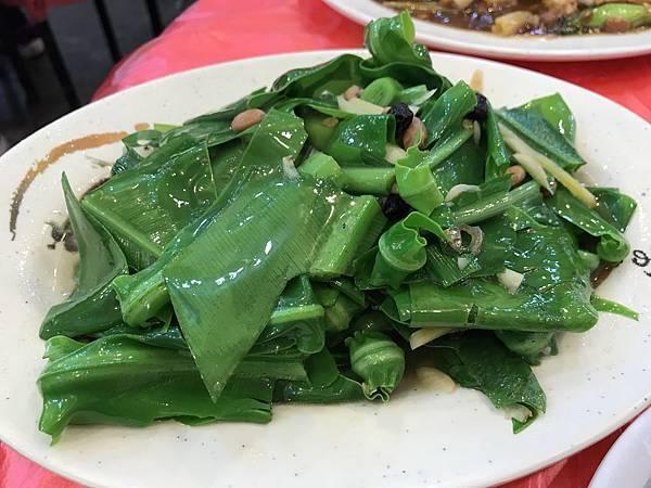 炒小魚乾山蘇150元