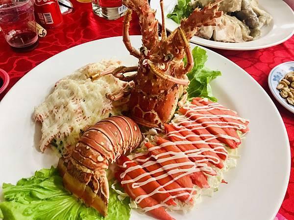 龍蝦沙拉雙拼