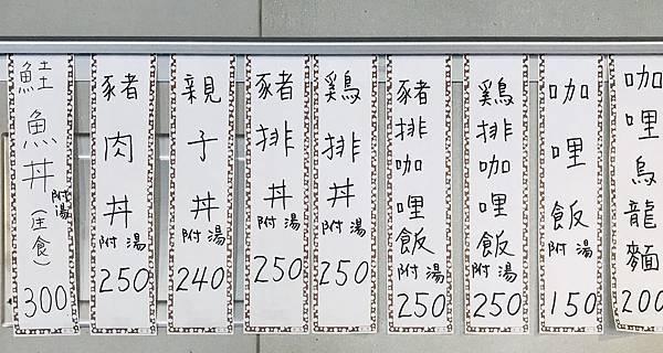 9DEBDA15-E732-4451-BC76-B5BB50750A27_1_201_a.jpeg