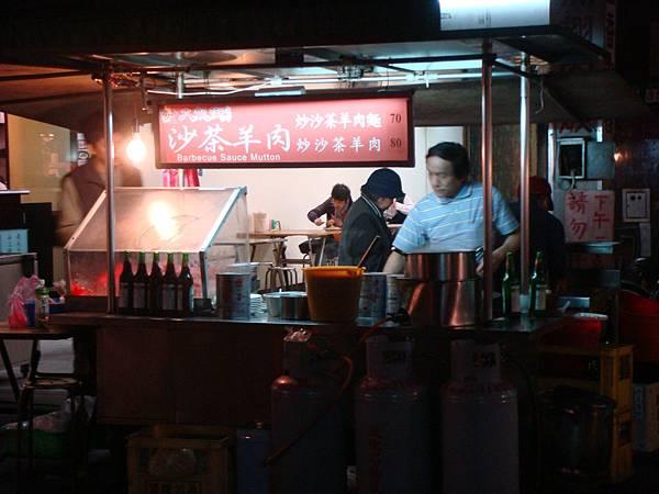 沙茶羊肉攤位