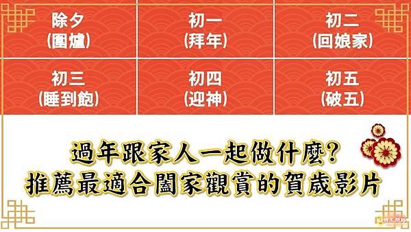 封面2(賀歲版小蘋果).jpg