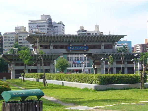 文化中心大門