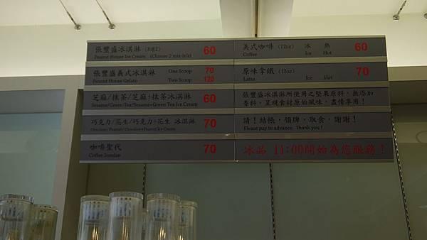 P1120874.JPG