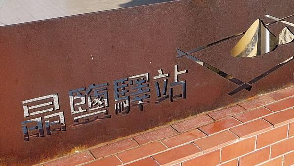 P1190196.JPG