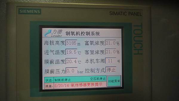 P1160559.JPG