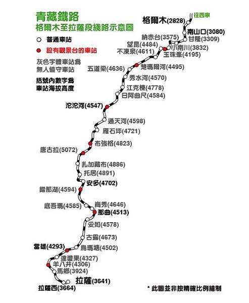 青藏鐵路.jpg