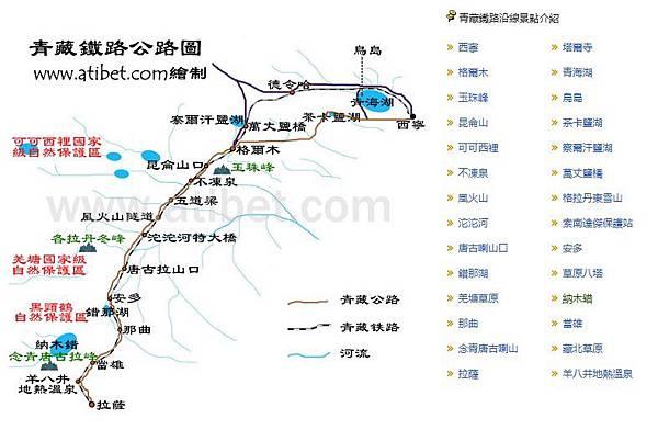 青藏鐵路公路.jpg
