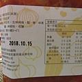 IMG_0005.JPG