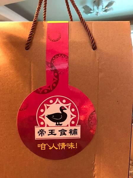 帝王食補薑母鴨_190217_0006.jpg