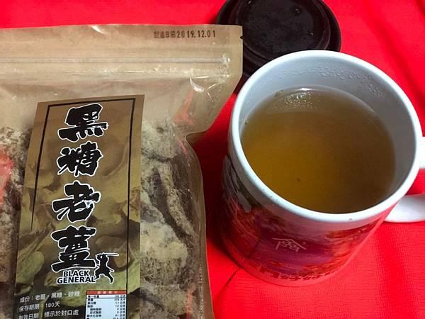 黑糖老薑茶_191210_0002.jpg