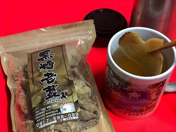 黑糖老薑茶_191210_0004.jpg