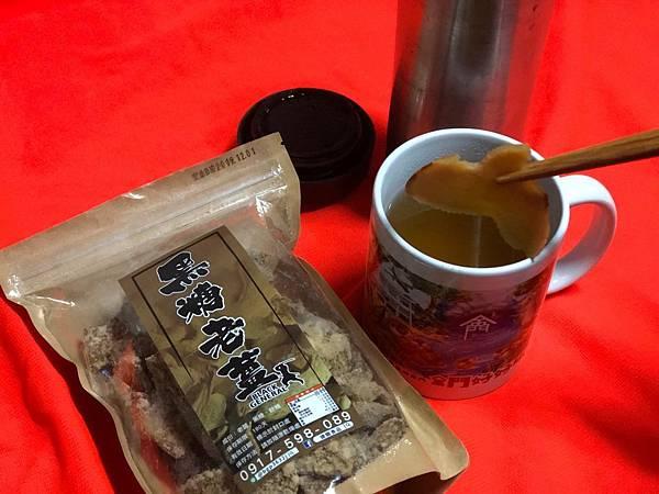 黑糖老薑茶_191210_0005.jpg