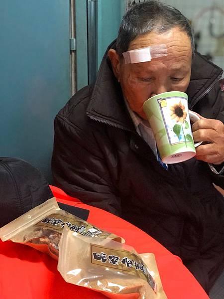 黑糖老薑茶_191210_0006.jpg