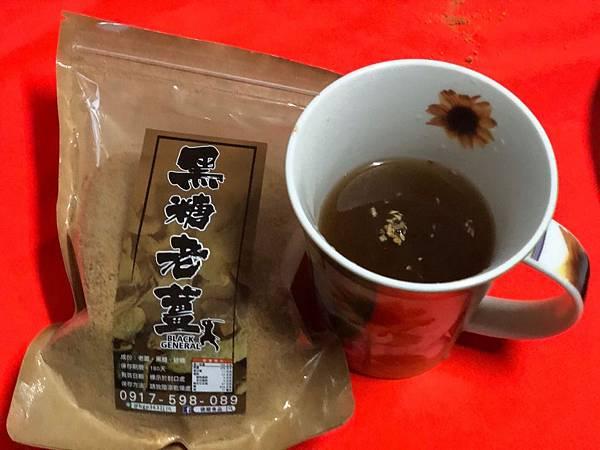 黑糖老薑茶_191210_0012.jpg