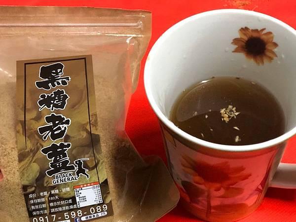 黑糖老薑茶_191210_0013.jpg