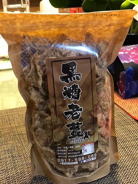 黑糖老薑茶_191210_0026.jpg