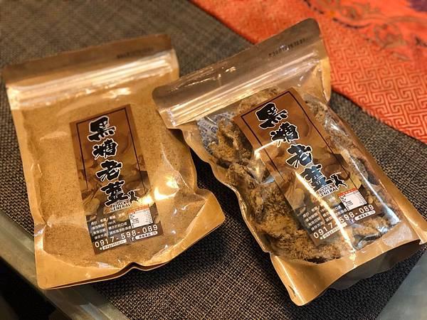 黑糖老薑茶_191210_0028.jpg