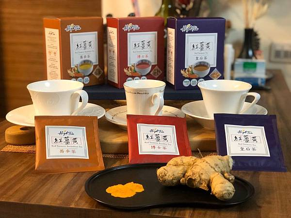 三種茶一起來_200101_0001.jpg
