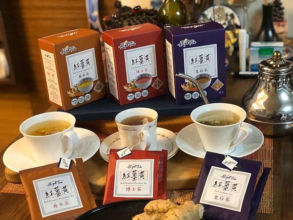 三種茶一起來_200101_0010.jpg