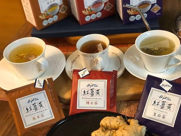 三種茶一起來_200101_0012.jpg