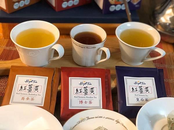 三種茶一起來_200101_0018.jpg