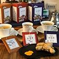三種茶一起來_200101_0013.jpg