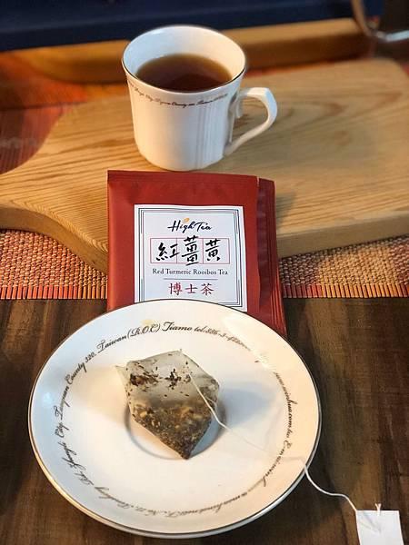 三種茶一起來_200101_0021.jpg