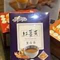 茶茶_200101_0003.jpg