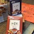 茶茶_200101_0002.jpg