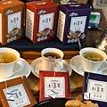 三種茶一起來_200101_0014.jpg