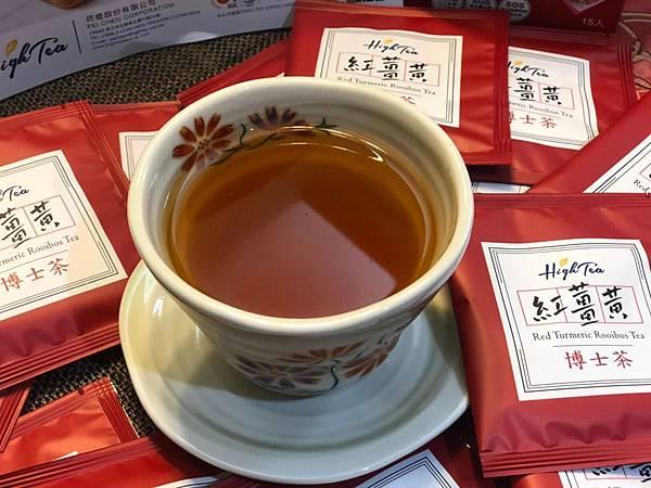 茶茶_200101_0011.jpg