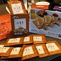茶茶_200101_0016.jpg