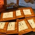茶茶_200101_0017.jpg