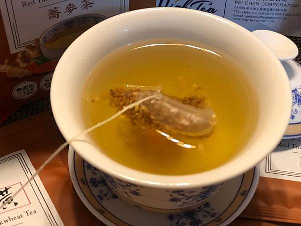 茶茶_200101_0022.jpg