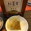 茶茶_200101_0025.jpg